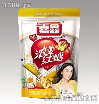 浓姜红糖216克-嘉鑫