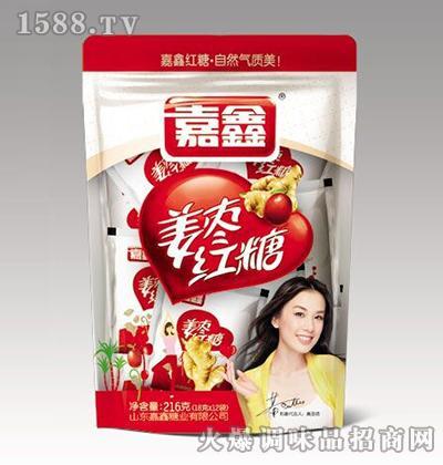 姜枣红糖216克-嘉鑫