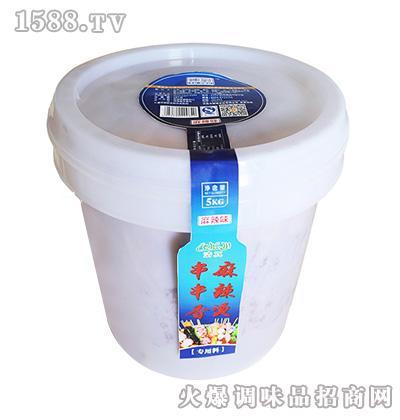 麻辣味串串香麻辣烫调料5kg-燠厨