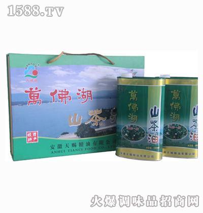 山茶油礼盒-万佛湖