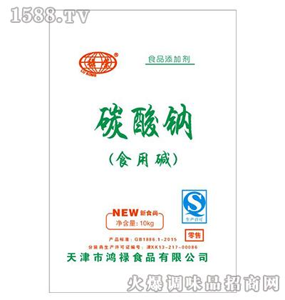 碳酸钠食用碱10千克-禄荣