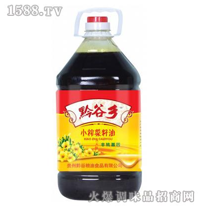 小榨菜籽油5L-黔谷乡