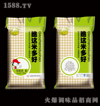 香米15kg-银猫