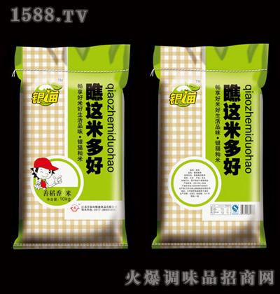 香米10kg-银猫