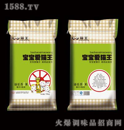 香米15kg-猫王