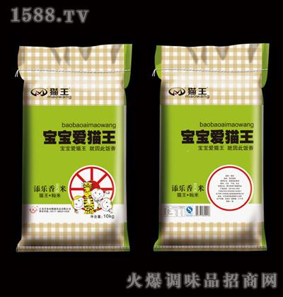 香米10kg-猫王