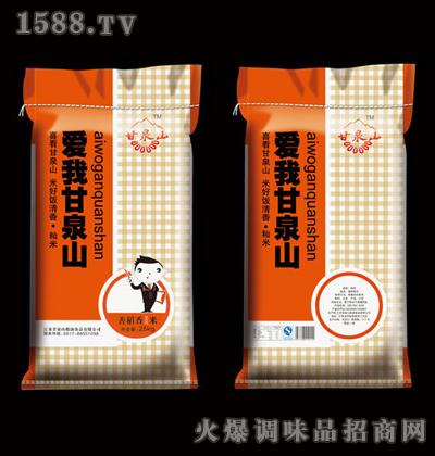 香米25kg袋装-甘泉山