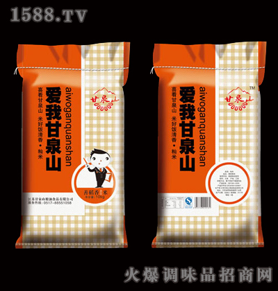 香米10kg袋装-甘泉山