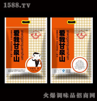 香米5kg袋装-甘泉山