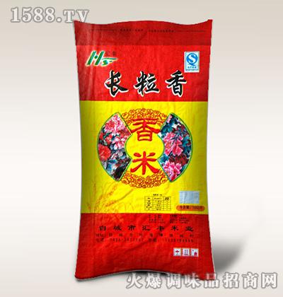 长粒香香米10kg-汇丰