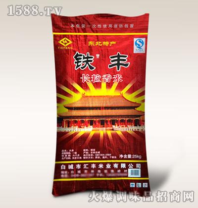 长粒香米25kg-铁丰