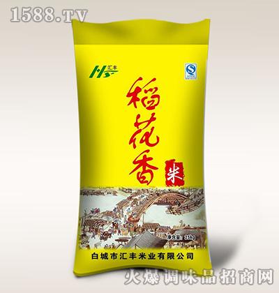 稻花香米25kg-汇丰