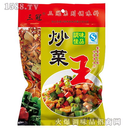 炒菜王180克-三冠