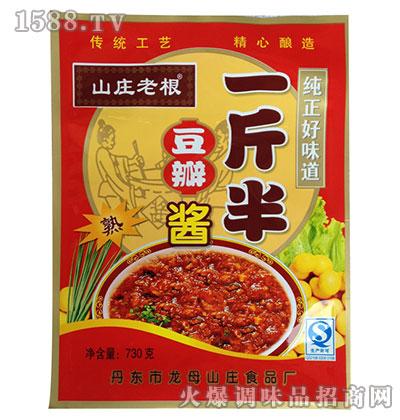 一斤半豆瓣酱730g-山庄老根