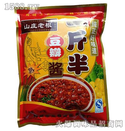 一斤半豆瓣酱730-山庄老根