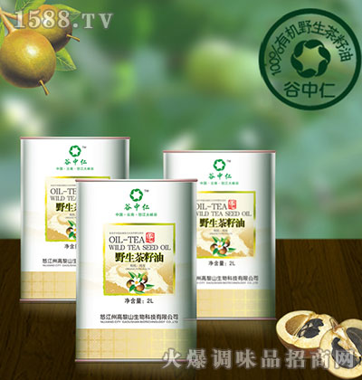野生茶籽油2L-谷中仁