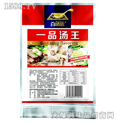 一品汤王调味料454g-百味匙