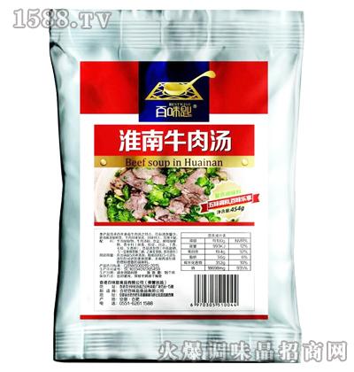 淮南牛肉汤调味料454g-百味匙