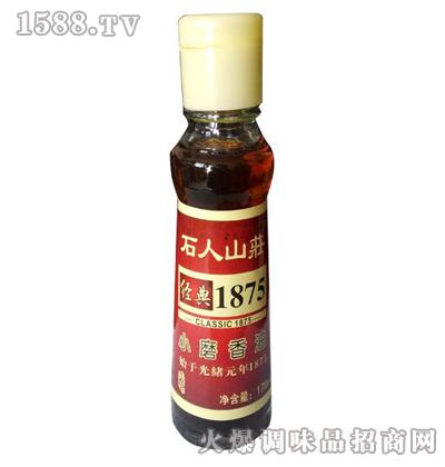 经典1875小磨香油170ml-石人山�f