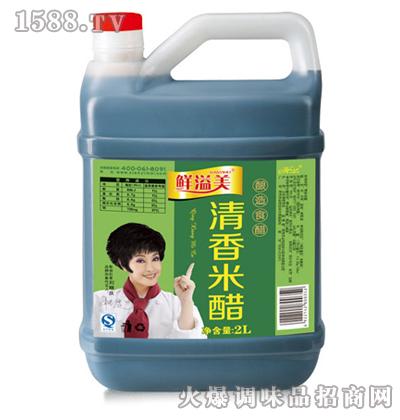 清香米醋2L-鲜溢美