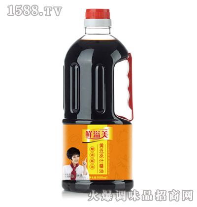 黄豆原汁酱油800ml-鲜溢美