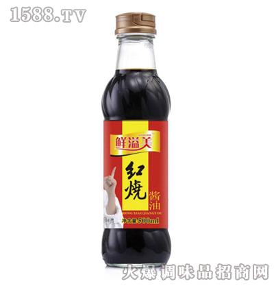 红烧酱油500ml-鲜溢美