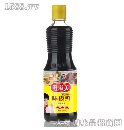 味极鲜酱油500ml-鲜溢美