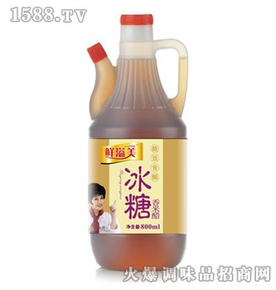冰糖香米醋800ml-鲜溢美