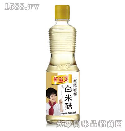 白米醋500ml-鲜溢美