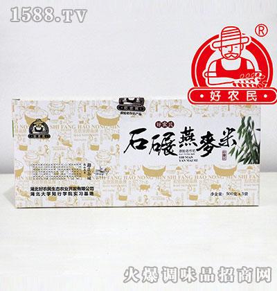 石碾燕麦米500g礼盒-好农民