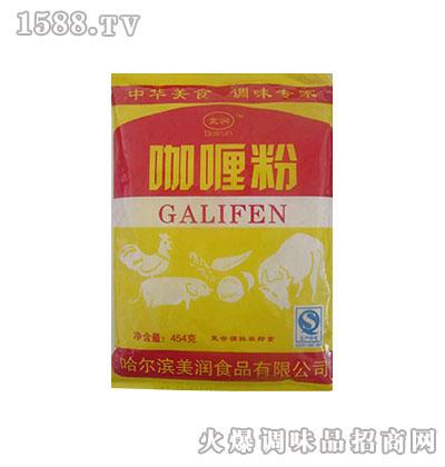 咖喱粉454g-北润