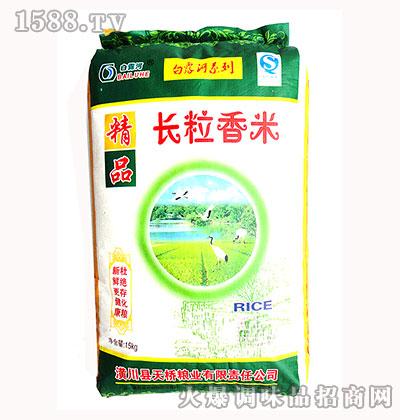 精品长粒香大米15kg-白露河