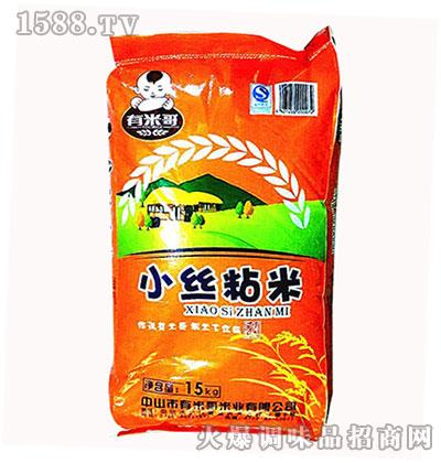 小丝粘米15kg-有米哥