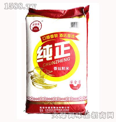 纯正香丝粘米15kg-金特莱