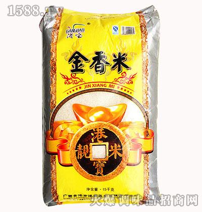 金香米15kg-港宝
