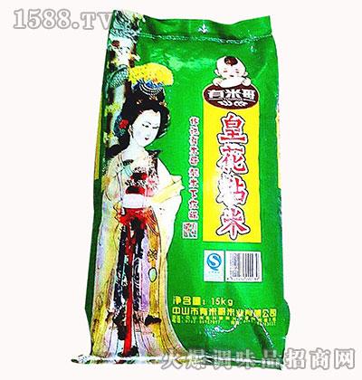 皇花粘米15kg-有米哥