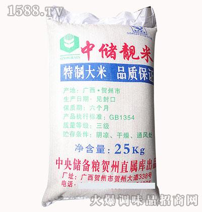 特质大米25kg-中储靓米
