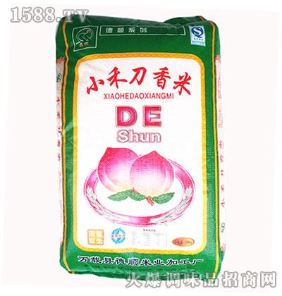 小禾刀香米25kg-德顺