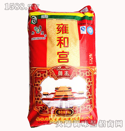 雍和宫御米25kg-好世稻米业