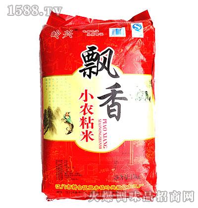 飘香小农粘15kg-岭兴