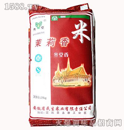茉莉香米15kg-好世稻米业