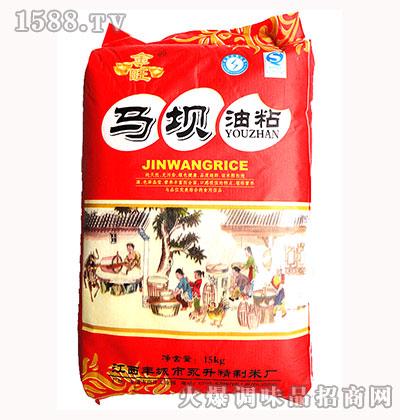 马坝油粘米15kg-港宝