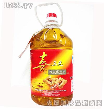 纯香花生油5L-喜三元
