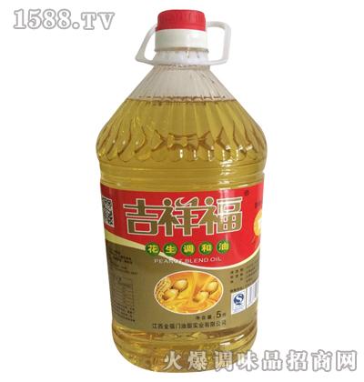 花生调和油5L-吉祥福