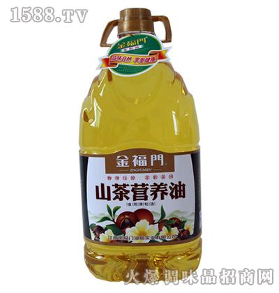 山茶营养油食用调和油-金福门