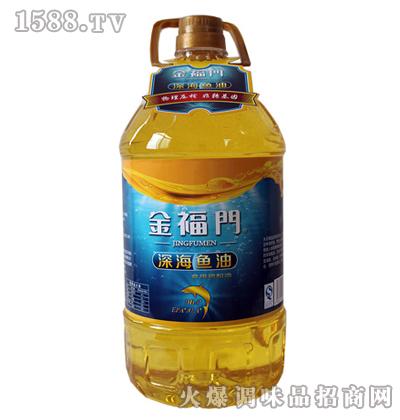 深海鱼油食用调和油-金福门