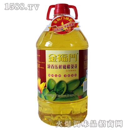 浓香压榨橄榄葵花油-金福门