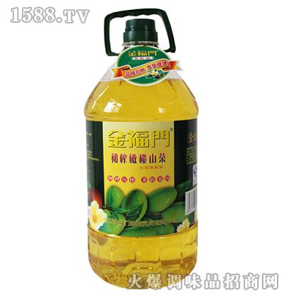初榨橄榄山茶油-金福门