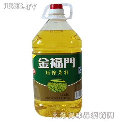 压榨菜籽调和油5L-金福门