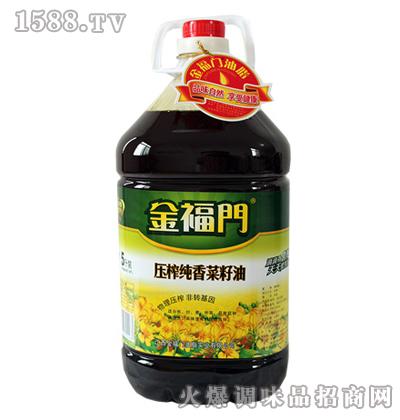 压榨纯香菜籽油-金福门
